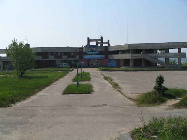 Бетон речная дзержинск состав тощего бетона м100