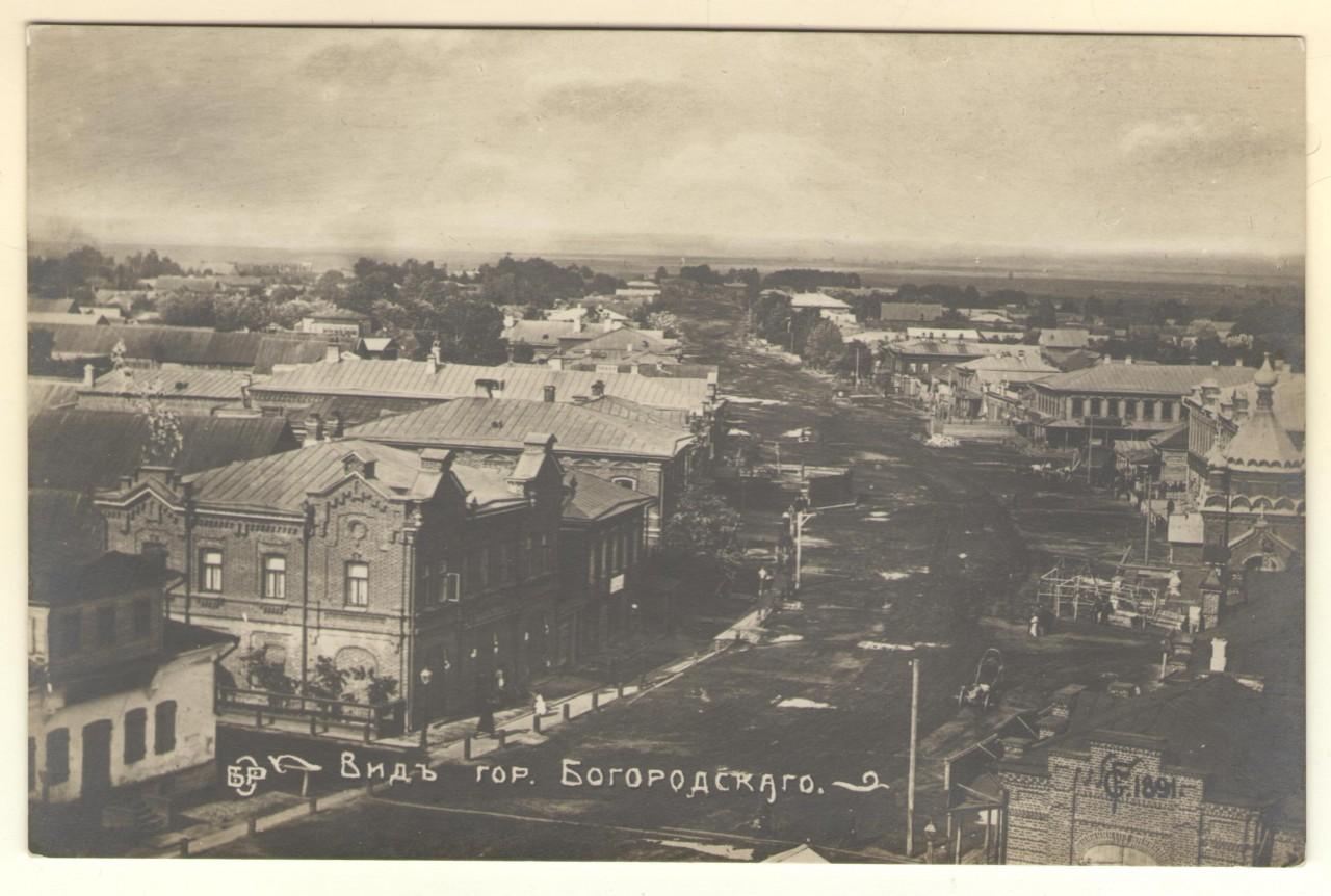 какой раньше был город богородск фото простой