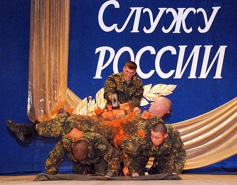 очень служить россии картинки будущей