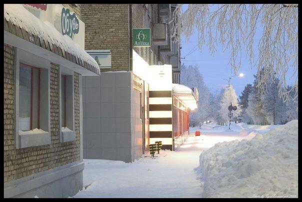 Разное ночь улица фонарь аптека