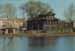 Дом с мезонином на Кабацком озере (бывший - Рощиных).